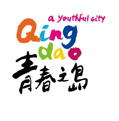 Qingdao Logo
